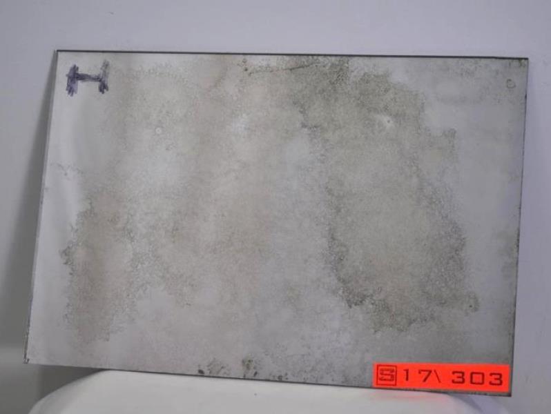 Образцы состаренного зеркала Mirridginal №17