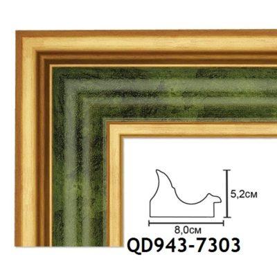 QD943-7303 БАГЕТ ПЛАСТИК ШИР.8 СМ 2,9 М