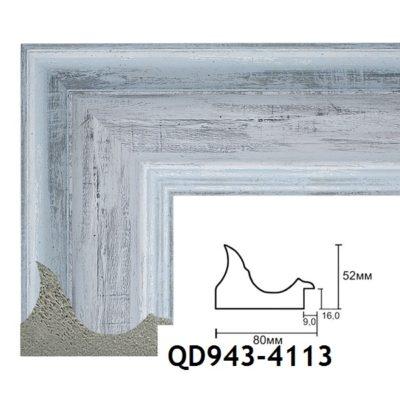 QD943-4113 БАГЕТ ПЛАСТИК ШИР.8 СМ 2,9 М