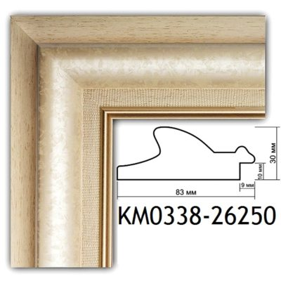 KM0338-26250 БАГЕТ ПЛАСТИК ШИР.8,3 СМ 2,9 М