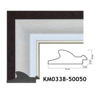 KM0338-50050 БАГЕТ ПЛАСТИК ШИР.8,3 СМ 2,9 М