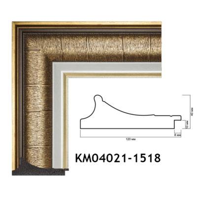 KM04021-1518 БАГЕТ ПЛАСТИК ШИР.12 СМ 2,9 М