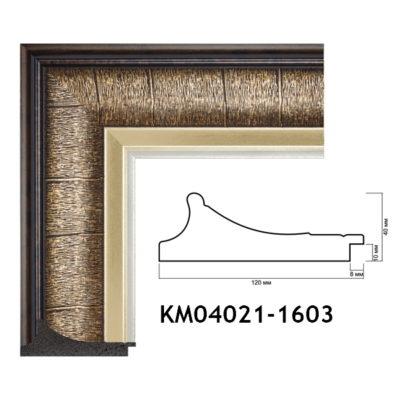 KM04021-1603 БАГЕТ ПЛАСТИК ШИР.12 СМ 2,9 М