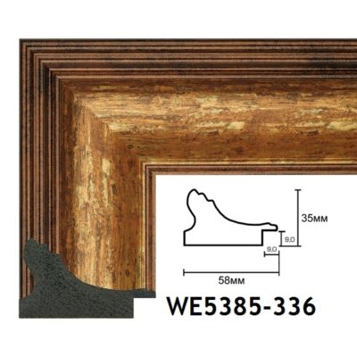 WE5385-336 БАГЕТ ПЛАСТИК ШИР.5,8 СМ 2,9 М