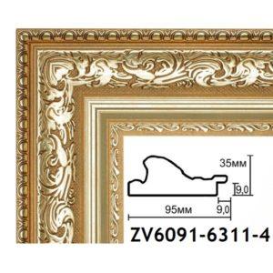 ZV6091-6311-4 БАГЕТ ПЛАСТИК ШИР.9,5 СМ 2,9 М