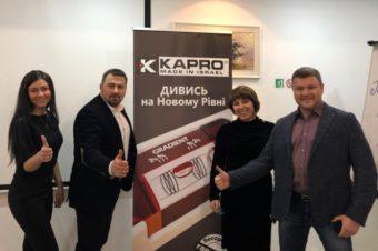 Презентация KAPRO на Комитете строительства КТПП