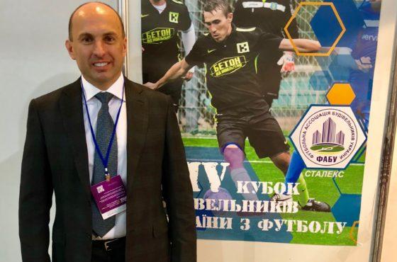 Кубок строителей Украины ФАБУ 2018. 21-22 апреля. Афиша
