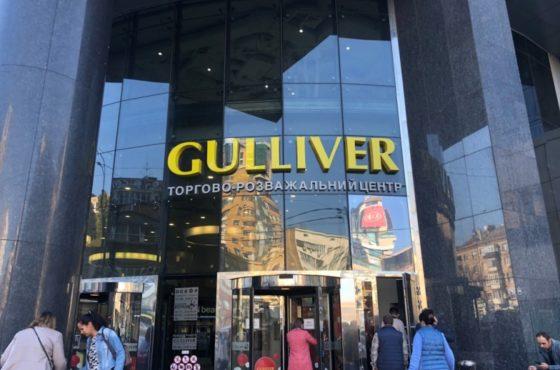 Стеклянный фасад из стоечно-ригельной системы торгового центра Gulliver