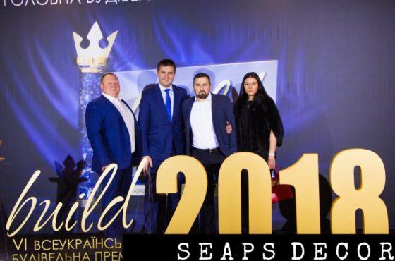Премия iBuild 2018. Производитель строительного декора Украины