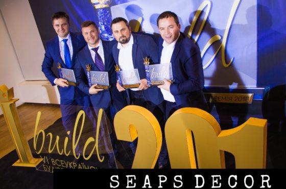 SEAPS — лучшая зеркальная компания 2018