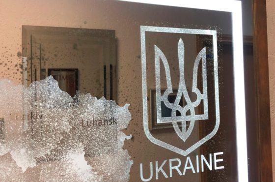 Эксклюзивная состаренная Карта Украины с подсветкой 1600 х 800 мм