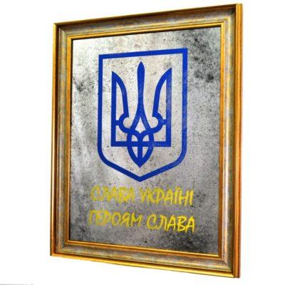 ГЕРБ УКРАИНЫ X8 ANTHEM OF UKRAINE №2482