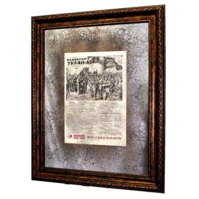 КАРТИНА ГАЗЕТА X8. СОВЕТСКАЯ УКРАИНА 9.05.1945 NEW
