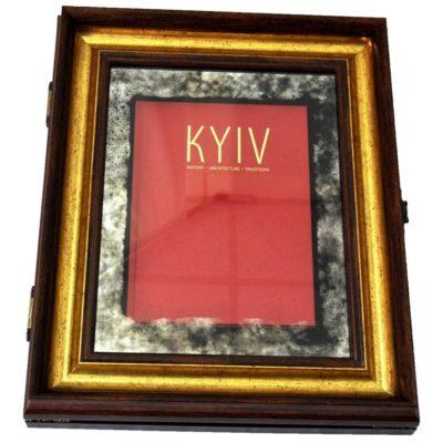 KYIV. КИЕВ. НАСТЕННАЯ КНИГА-СУВЕНИР В РАМЕ X5 №3357