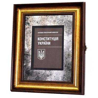 КНИГА КОНСТИТУЦИЯ УКРАИНЫ. CONSTITUTION OF UKRAINE №3352