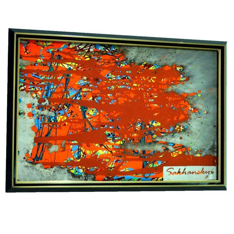 ARMENIAN SALAD АРМЯНСКИЙ САЛАТ MIRRANIZM №6213