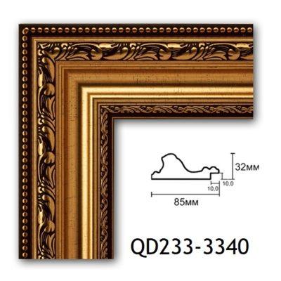 QD233A-3340 БАГЕТ ПЛАСТИК ШИР.8,5 СМ 2,9 М