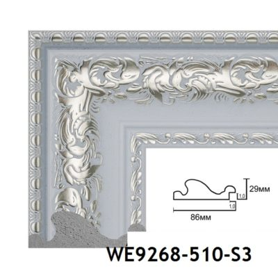WE9268-510-S3 БАГЕТ ПЛАСТИК ШИР.8,6 СМ 2,9 М