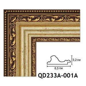 QD233A-001A БАГЕТ ПЛАСТИК ШИР.8,5 СМ 2,9 М