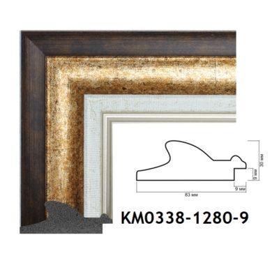 KM0338-1280-9 БАГЕТ ПЛАСТИК ШИР.8,3 СМ 2,9 М