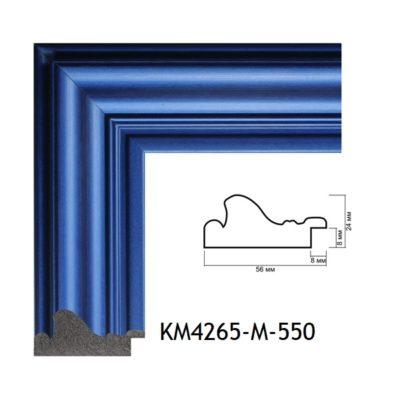 KM4265-M-550 БАГЕТ ПЛАСТИК ШИР.5,6 СМ 2,9 М