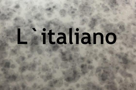Зеркало L'italiano
