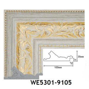 WE5301-9105 БАГЕТ ПЛАСТИК ШИР.10 СМ 2,9 М