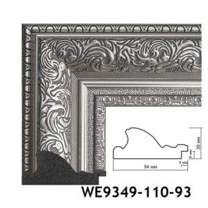 WE9349-110-93 БАГЕТ ПЛАСТИК ШИР: 9,4 СМ 2,9 М