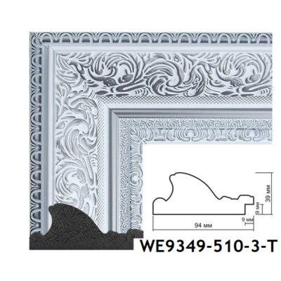 WE9349-510-3-T БАГЕТ ПЛАСТИК ШИР: 9,4 СМ 2,9 М