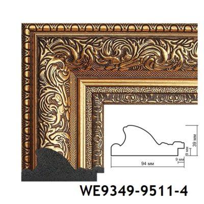 WE9349-9511-4 БАГЕТ ПЛАСТИК ШИР: 9,4 СМ 2,9 М