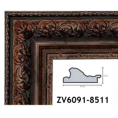 ZV6091-8511 БАГЕТ ПЛАСТИК ШИР.9,5 СМ 2,9 М