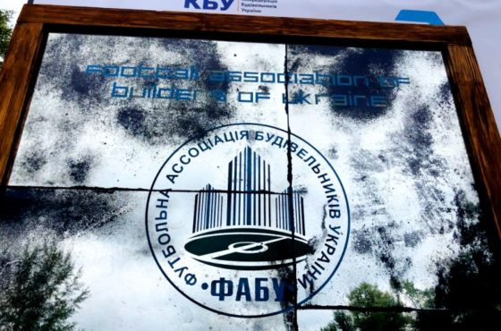 Зеркало-инсталяция на Кубке строителей Украины ФАБУ. 2200х1300 мм