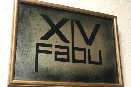 Состаренное зеркало FIGUR DECOR CLASSIC с логотипом XV Кубка строителей Украины