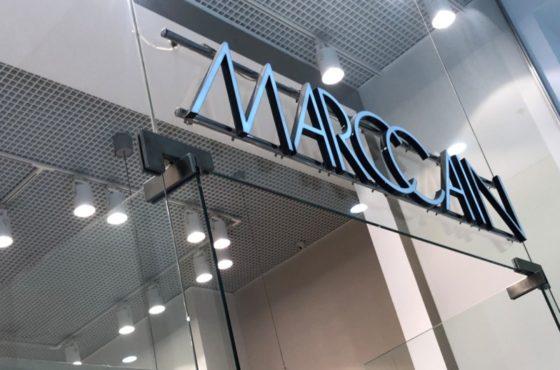 Стеклянная входная группа и стеклянная дверь магазина одежды MARCCAIN