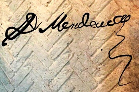 Состаренное зеркало в раме в металлической раме в ресторане Мендеелев