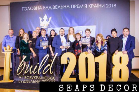 SEAPS — лучшая зеркальная компания 2018 в Украине