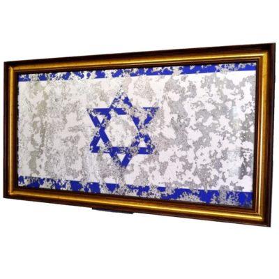 ФЛАГ ИЗРАИЛЯ ISRAEL FLAG В РАМЕ ПОД ЗЕРКАЛОМ № 4017