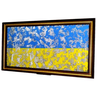 ФЛАГ УКРАИНЫ UKRAINIAN FLAG В РАМЕ ПОД ЗЕРКАЛОМ. № 4013